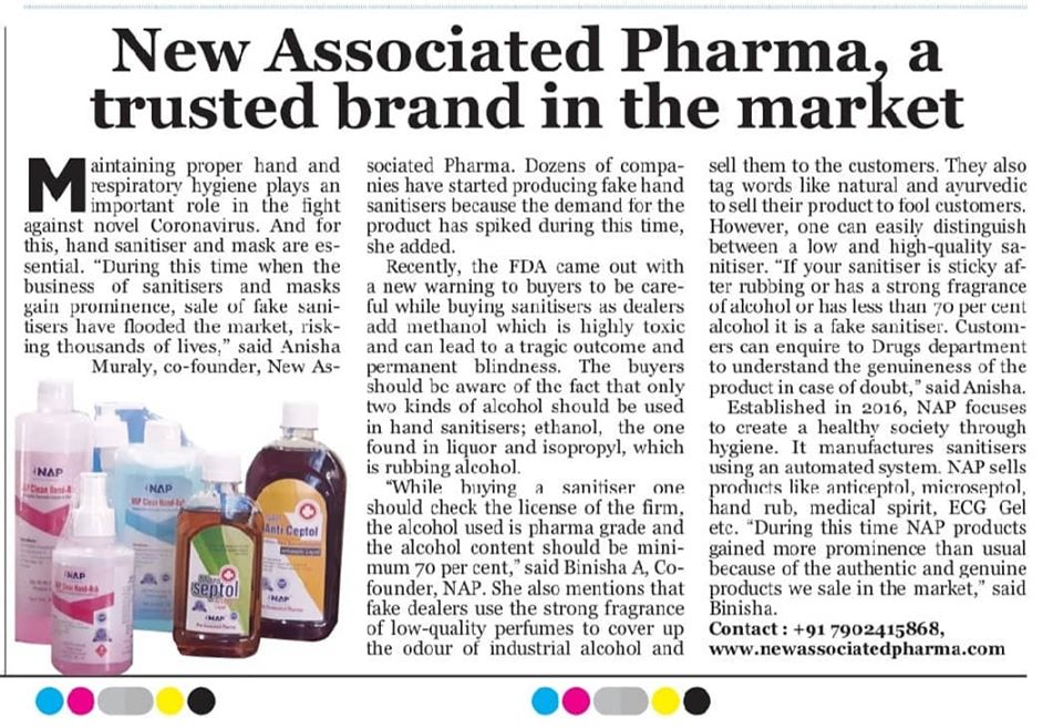 New Associated Pharma, a trusted brand in the market